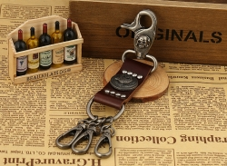 Leather antique keychain