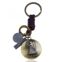 Retro woven 12 constellation leather keychain creative small gift